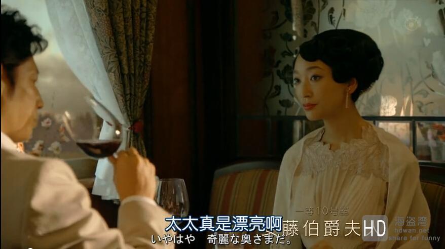 [2015][日本][东方快车谋杀案 Oriento kyuukou satsujin jiken][DVD/MKV/迅雷电影下载]