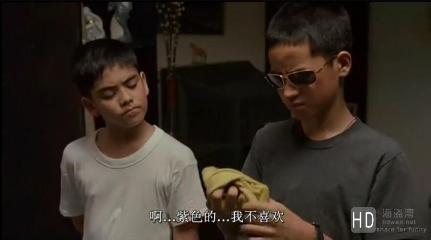 [2007][泰国][剧情/爱情][暹罗之恋][HD1024/HD1080]