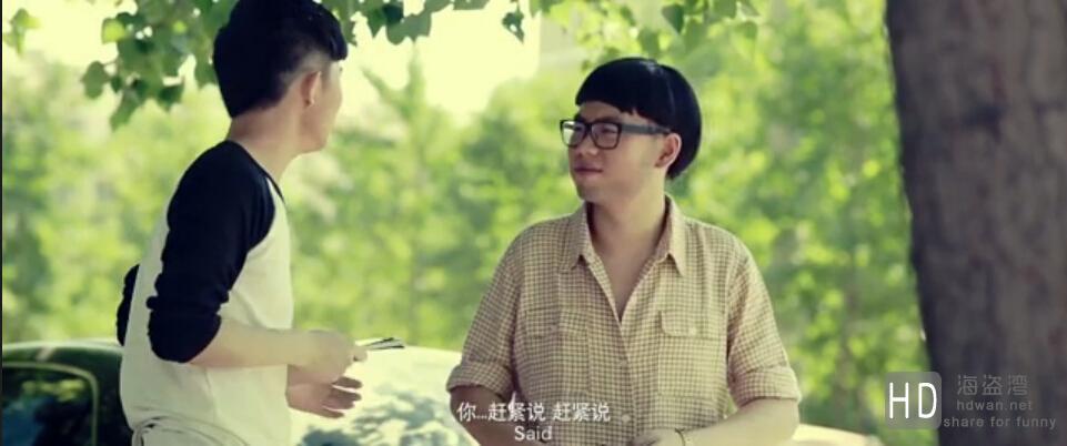 [2014][大陆][剧情][拯救希拉][HD1280]