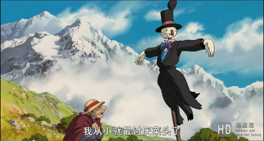 [2004][日本][动画][哈尔的移动城堡][BD-RMVB/1.5G][720P][高清种子][中文字幕]