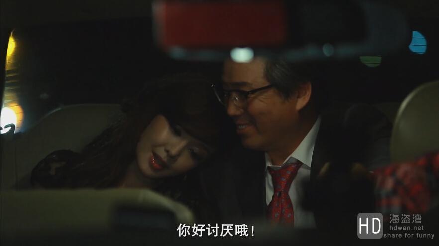 [2013][韩国][喜剧/剧情][幸福出租车][HD1280P]