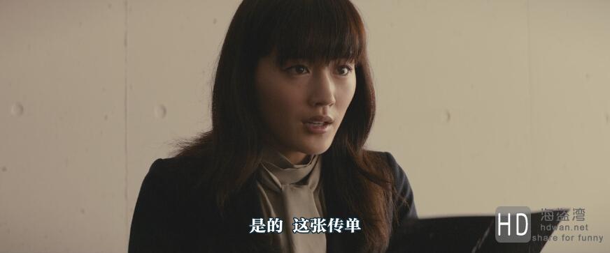 [2014][日本][万能鉴定师Q:蒙娜丽莎之瞳 ][1080P/高清下载][中文字幕]