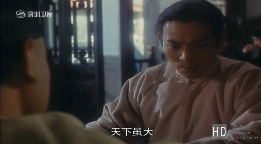 [1994李连杰动作片][中国香港][新少林五祖][高清BT下载][HD-MKV720P]