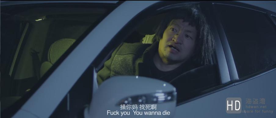 [2014][大陆][犯罪/悬疑/剧情/动作][破茧][HD1280]
