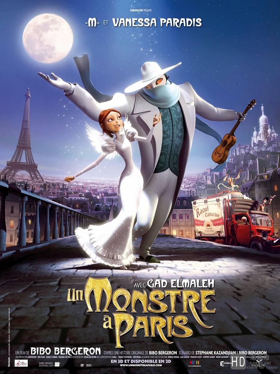 [2011][法国][怪兽在巴黎 A Monster in Paris][720P/1080P下载]