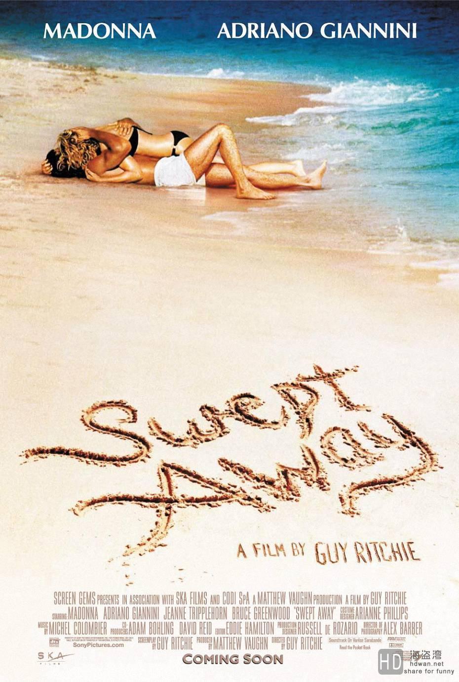 [2002][英国][浩劫妙冤家 Swept Away][DVD/MKV/BT电影下载]