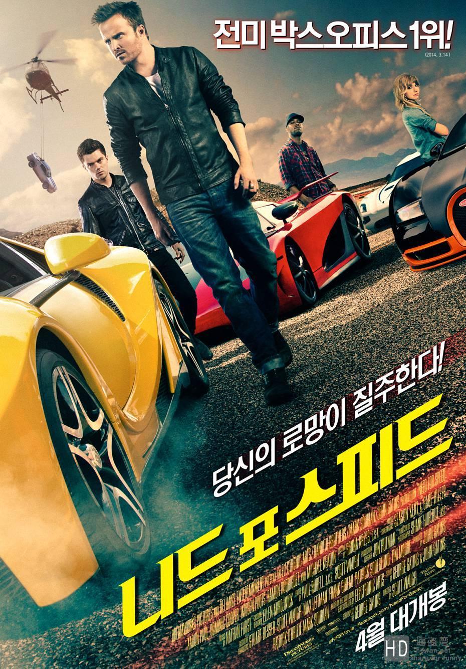 [2014][欧美][惊悚/犯罪/动作][极品飞车 Need for Speed][720P/1080P][中字版/无字版]