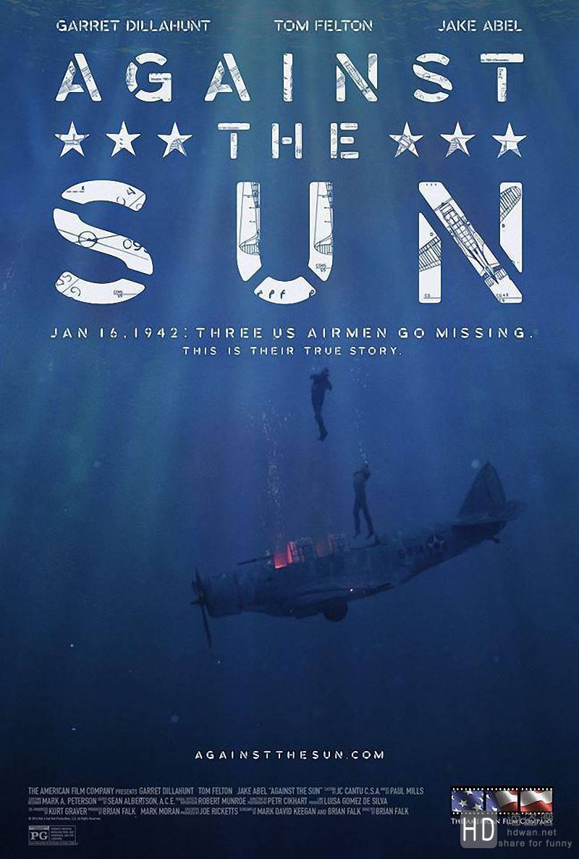 [2014][美国][太平洋幽灵 Against the Sun][DVD/MKV/BT电影下载][10.15日中字版更新]