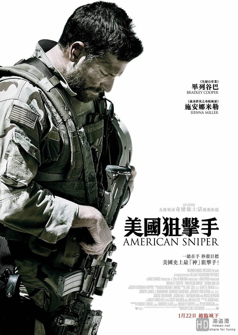 [2014][美国][动作][美国狙击手 American Sniper][MP4高清下载][高清1080P更新]
