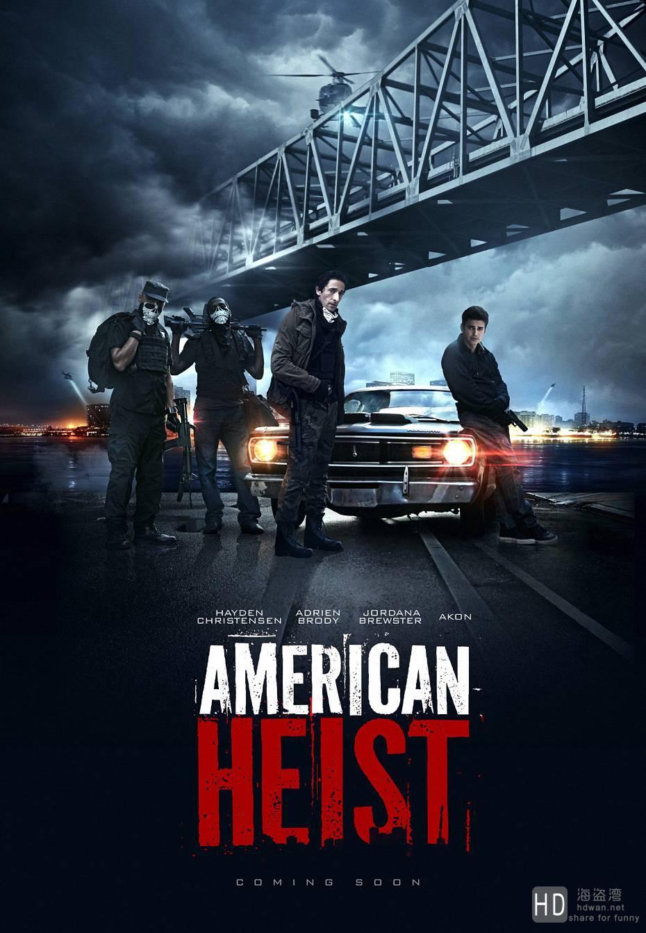 [2014][卢森堡][美国劫案 American Heist][DVD/MKV/BT电影下载][无字幕]