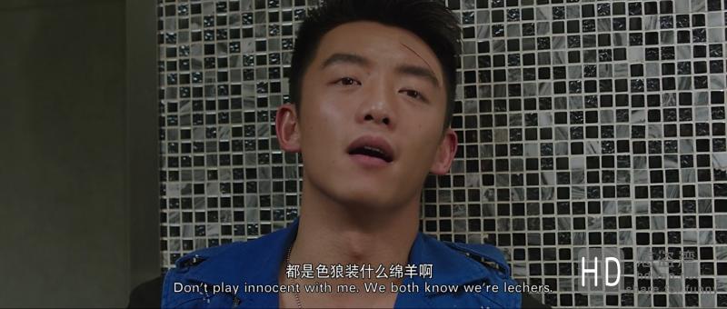 [2015][大陆][喜剧][有种你爱我/一夜种马][720P-1.9G/1080P-2.3G][国语中字][高清更新]