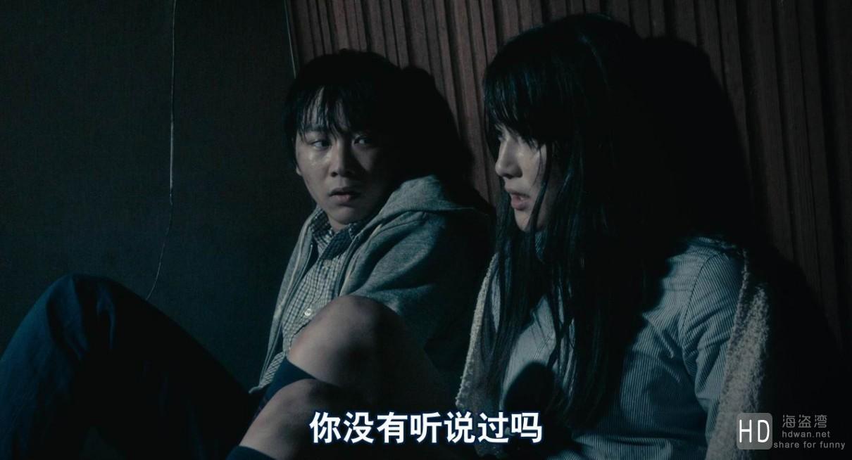 [2014][日本][惊悚][青鬼][BD-RMVB/1.35G][中字][2014最新]