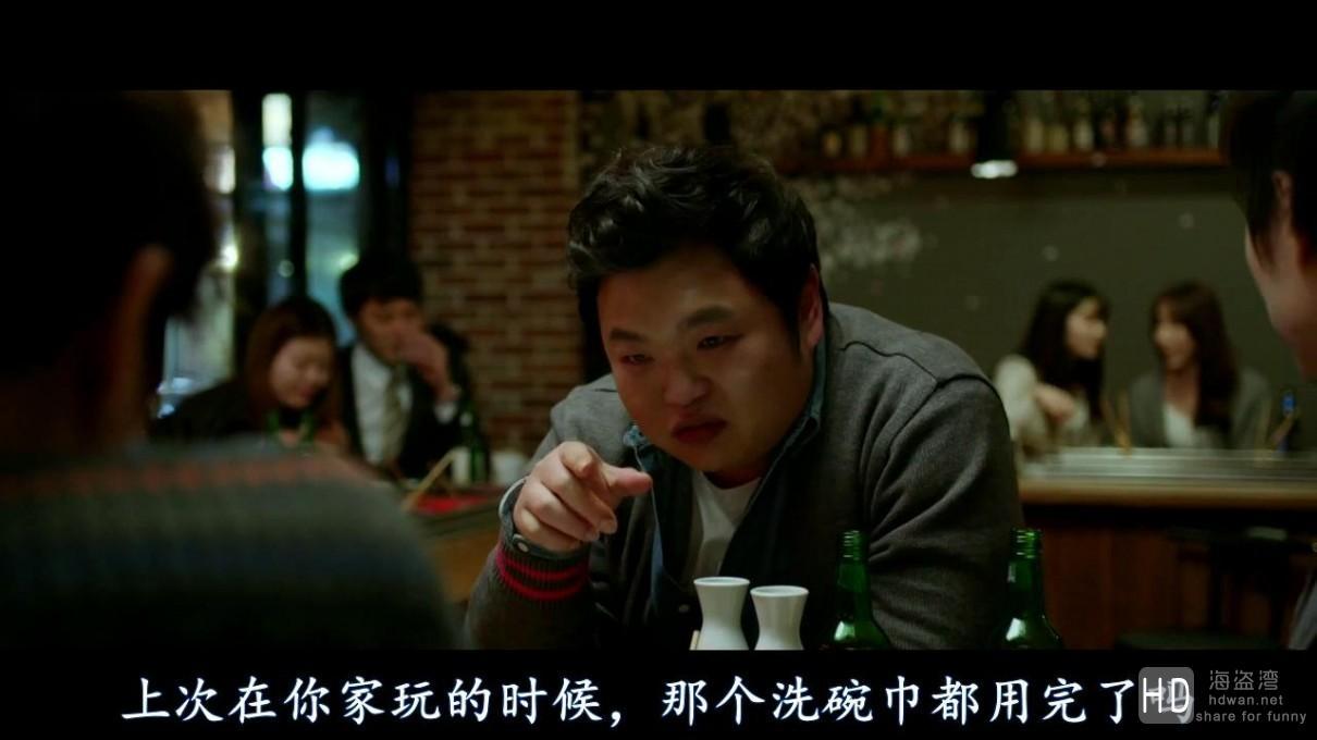 [2015][韩国][爱情][我的爱我的新娘][HD-MP4/1.23G][中字][1280高清版]