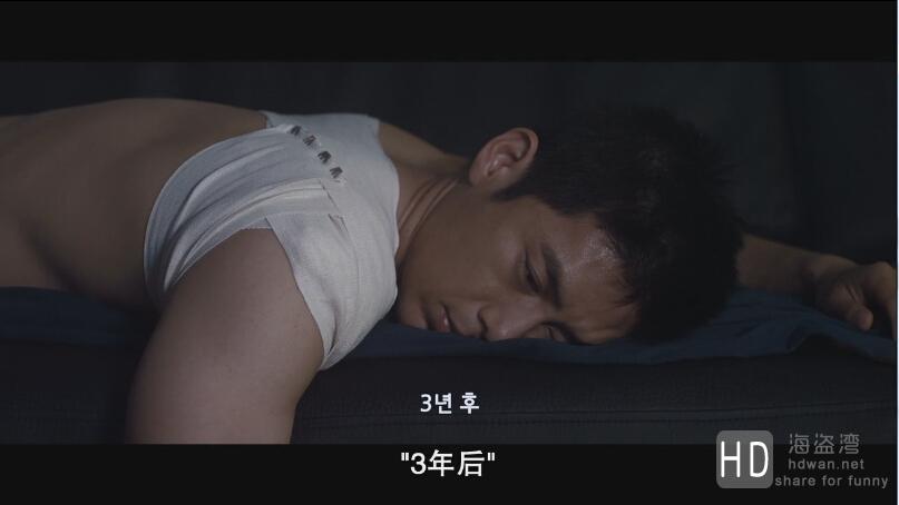 [2012][韩国][爱情][创可贴][BD1280超清/BD1280高清]