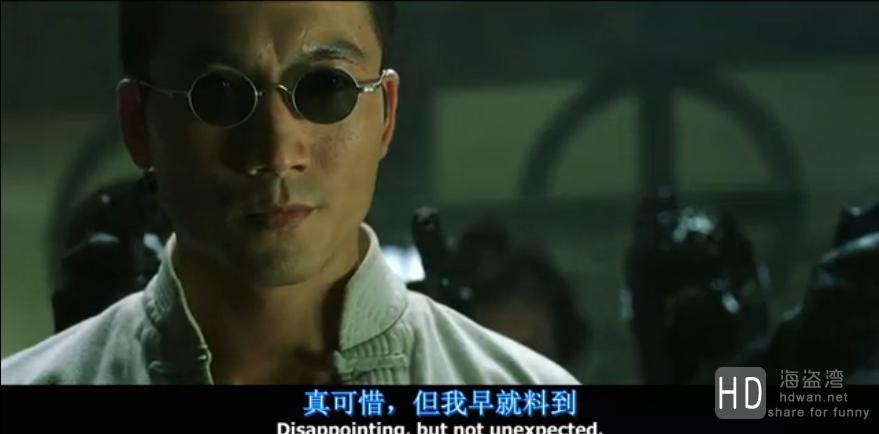 [2003][欧美][动作/冒险/科幻][黑客帝国3矩阵革命][中英双字]