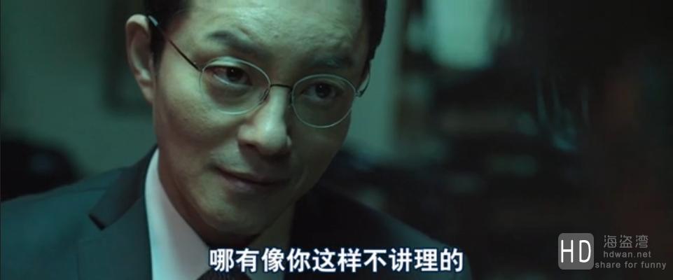 [2014][韩国][动作/犯罪][棋神/神之一手][中文字幕]