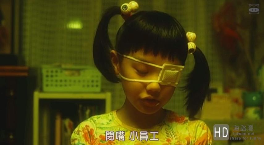[2014][日本][喜剧][圆桌][HD-MP4/1.33G][720P][中文字幕]
