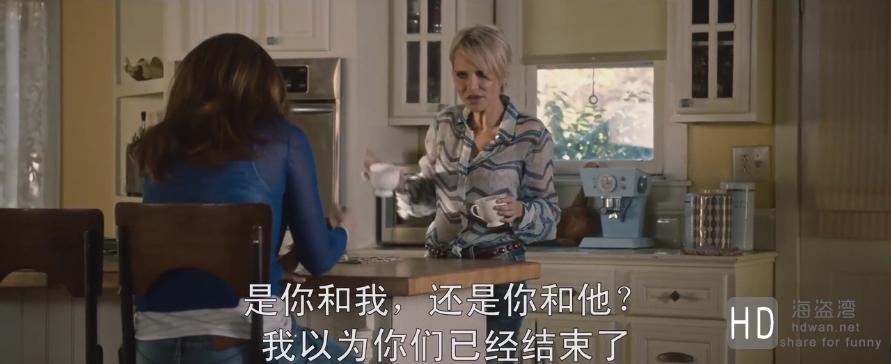 [2015][美国][惊悚][隔壁的男孩杀过来][720P高清HD-MP4+RMVB][中文字幕]