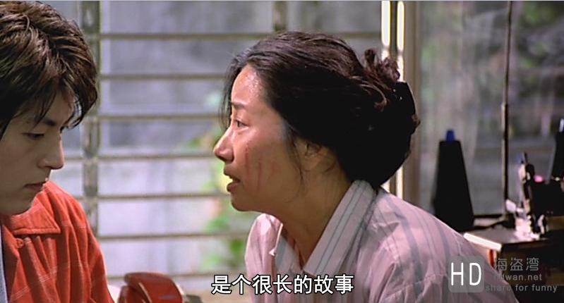 [2001][韩国][剧情/喜剧][夏日时光/爱的色放/偷窥][DVD-MKV/1.3G][中文字幕][经典珍藏]