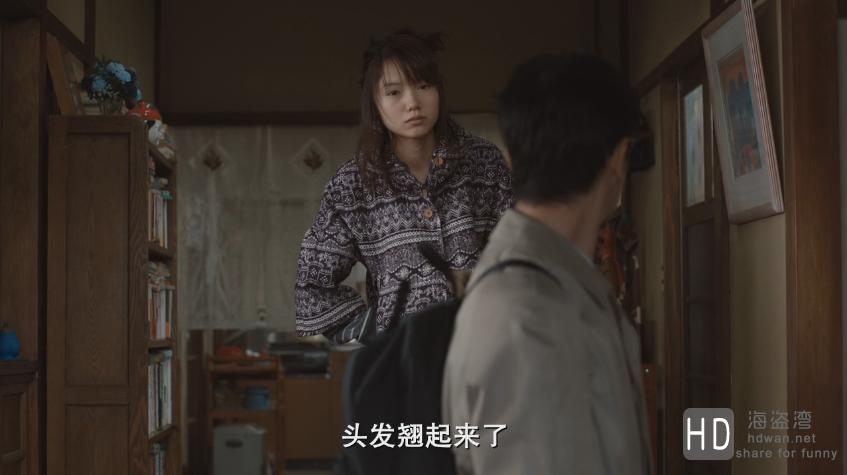 [2012][日本][剧情/爱情][丈夫得了抑郁症][中文字幕]