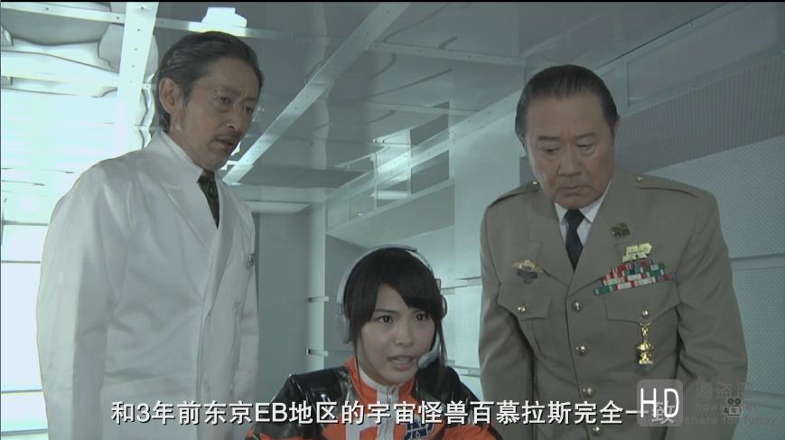 [2014][日本][科幻][地球防卫遗孀/地球防卫未亡人][中文字幕]