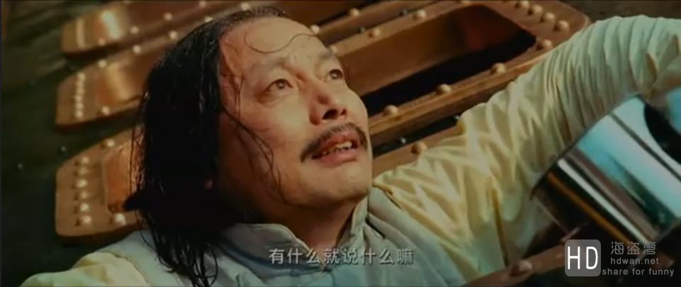 [2010][中国大陆][剧情/喜剧/动作/西部][让子弹飞][720P]