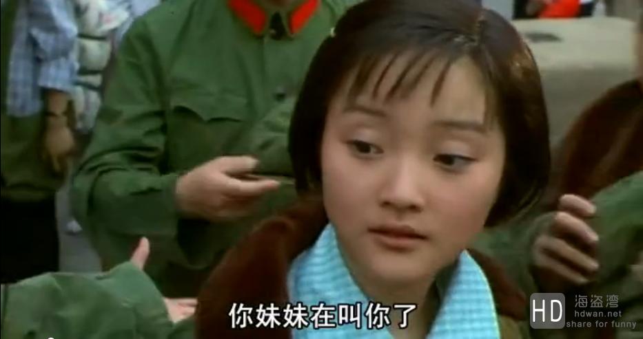 [2000][香港/美国/台湾][剧情][天浴][720P/433.73MB]