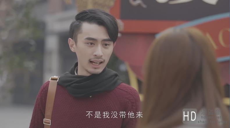 [2015][大陆][喜剧][男奴时代][WEBRip-MKV/1.25G][国语中字][1080P]
