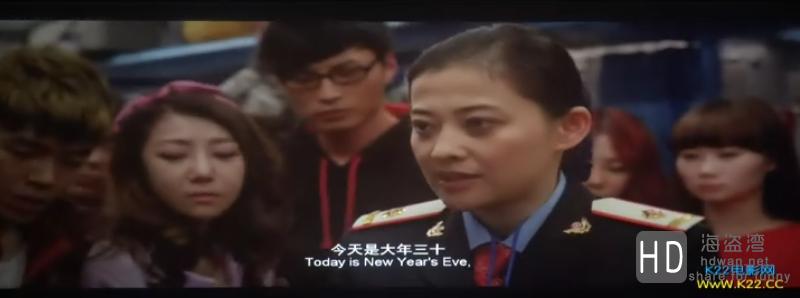 [2015][大陆][喜剧][一路惊喜/年年有爱][DVDScr-RMVB/390MB][国语中字][清晰版]