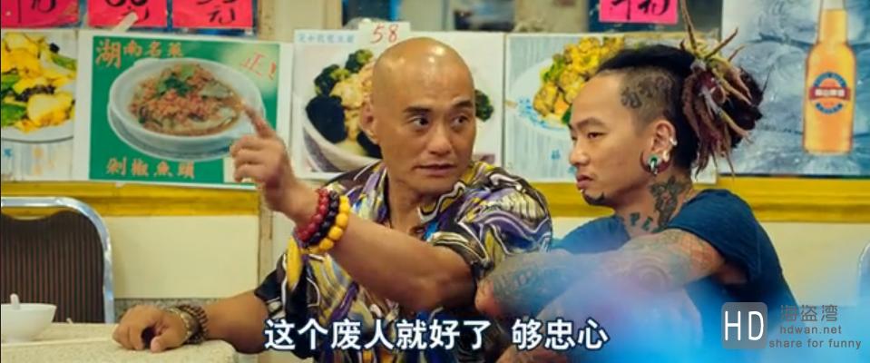 [2014][香港][喜剧][赌神4:澳门风云][BD-MKV/2G][国粤双语中字][2014超刺激]