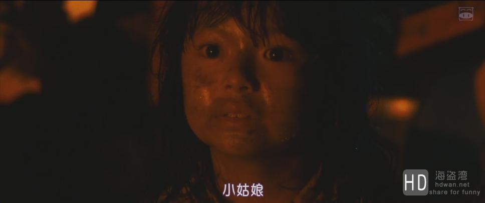 [2014][日本][爱情][我的男人/My Man][BD-MP4/1.52G/3.07G][日语中字][720P]