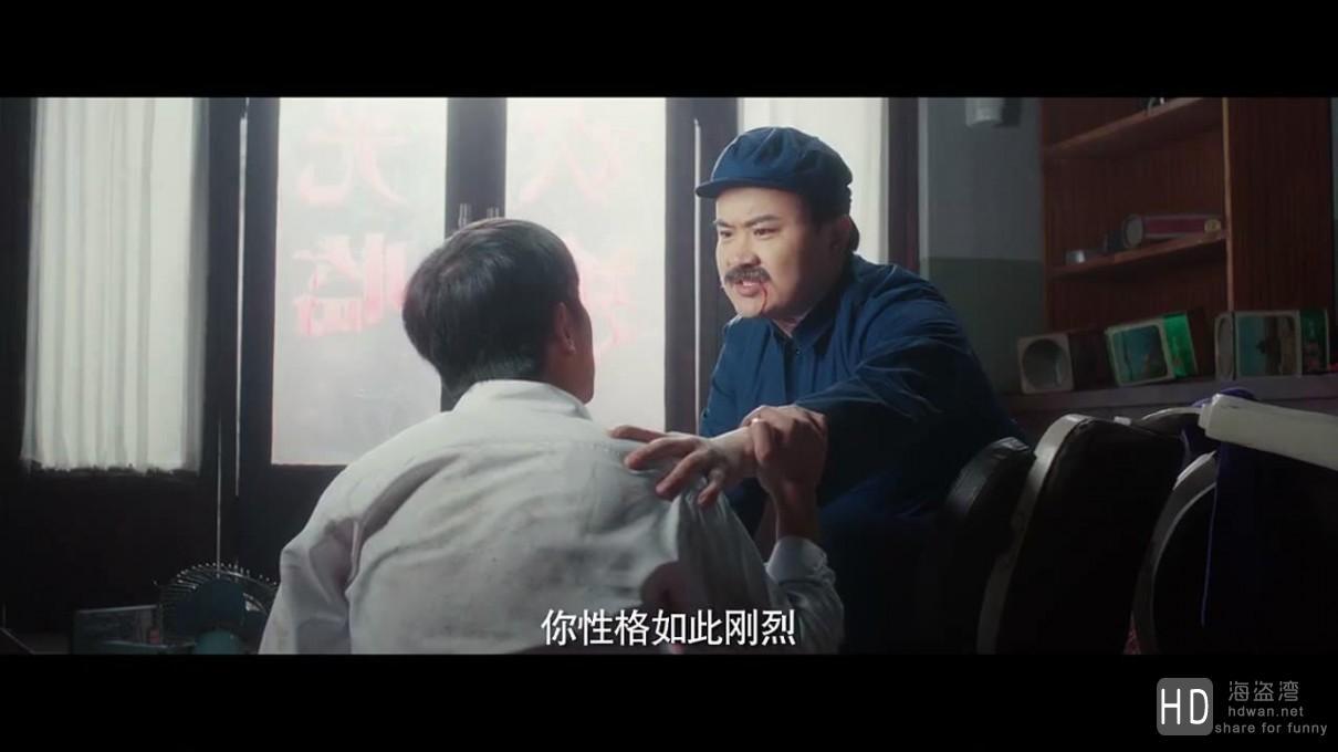 [2015][大陆][喜剧][万万没想到:千钧一发][HD-MP4/560MB][国语中字][1280高清版]