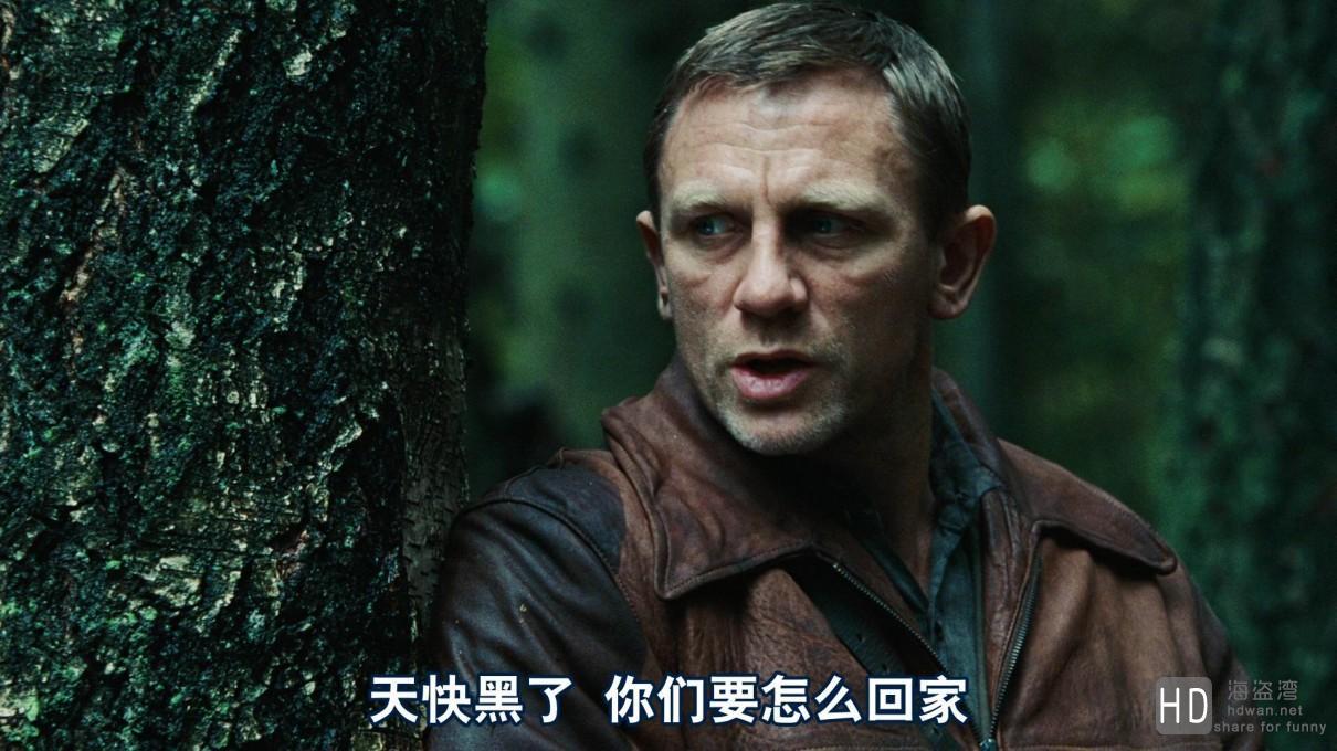 [2008][欧美][动作][圣战家园][BD-RMVB/3.6G][中字][经典刺激/高清BluRay.1080p]