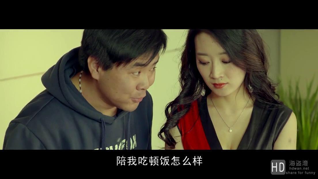 [2015][大陆][喜剧][美女敢死队][HD-MP4/1.02GB][国语中字][1280高清版]