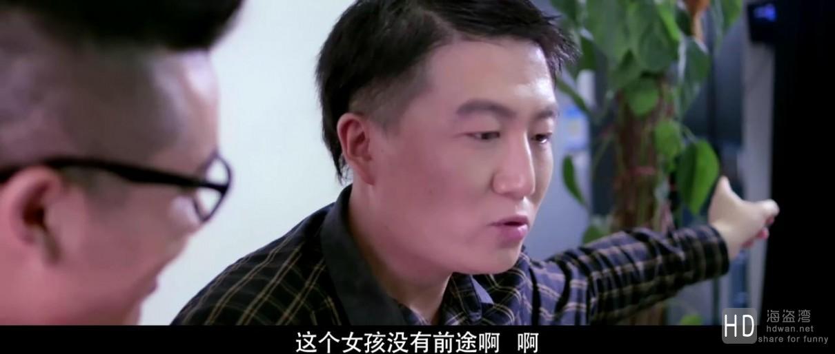 [2015][大陆][爱情][2014 你若离去][HD-MP4/775MB][国语中字][1280高清版]