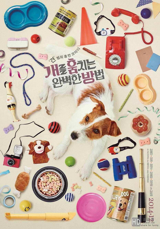 [2015][韩国][剧情][偷狗的完美方法][HD-MP4/1.4GB][韩语中字][720P]