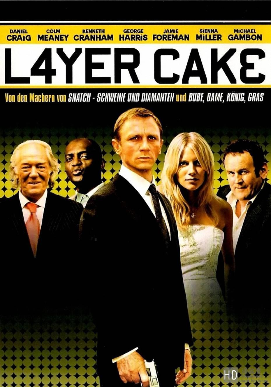 [2004][欧美][犯罪][夹心蛋糕][BD-RMVB/2.8G][中字][经典刺激/高清BluRay.1080p]