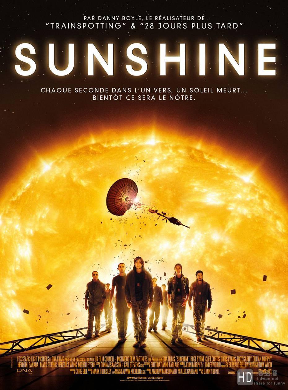 [2007][欧美][科幻][太阳浩劫.Sunshine][BD-RMVB/1.9G][英语中字][希里安·墨菲/杨紫琼主演科幻惊险大片]