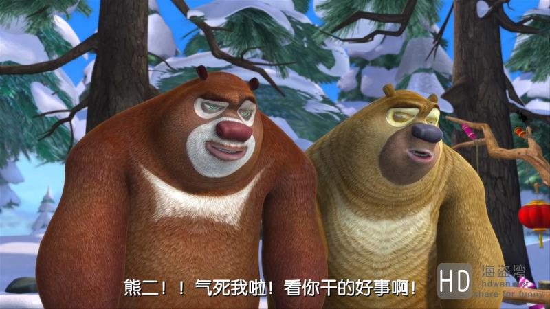 [2013][大陆][动画][熊出没之过年][720P-1.4G/1080P-3.1G][国粤英语中英字幕][720P]