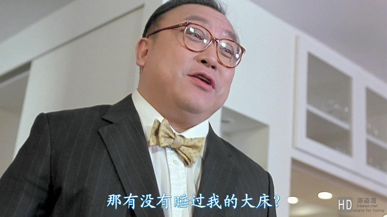 [2011][香港][喜剧][猛男滚死队][BD-RMVB/2.5G][中文字幕]
