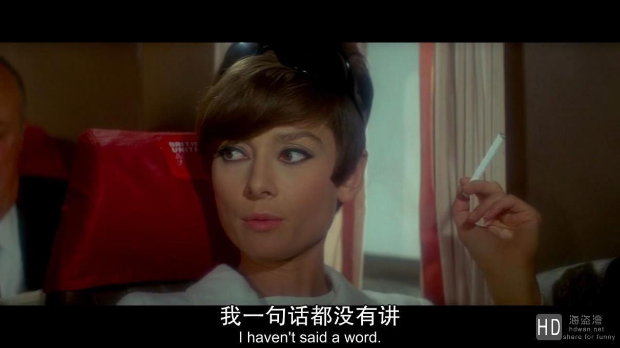 [1967][欧美][剧情][丽人行][BD-MP4/1.4G][中英双字][720P]