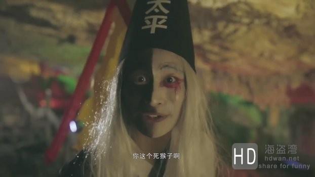 [2015][大陆][喜剧][西游之妖怪别跑][WEBRip-MKV/1.17G][国语中字][1080P]
