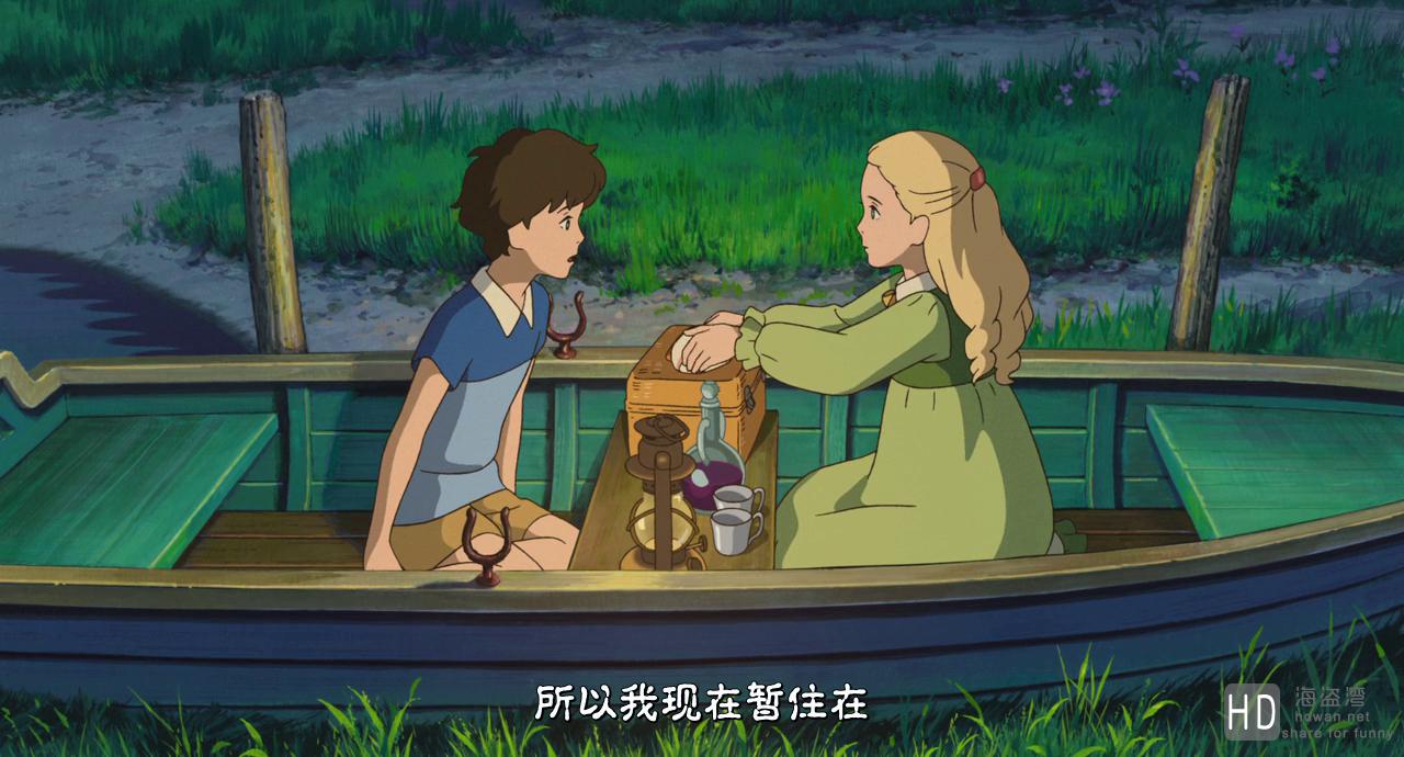 [2014][日本][动画][记忆中的玛妮][BD-MP4/1.94G][中文字幕][720P]