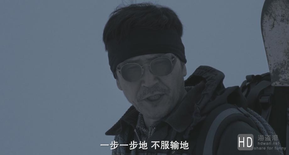 [2014][日本][剧情][背负春天][BD-MP4/2.1G][日语特效中字][720P/1080P]