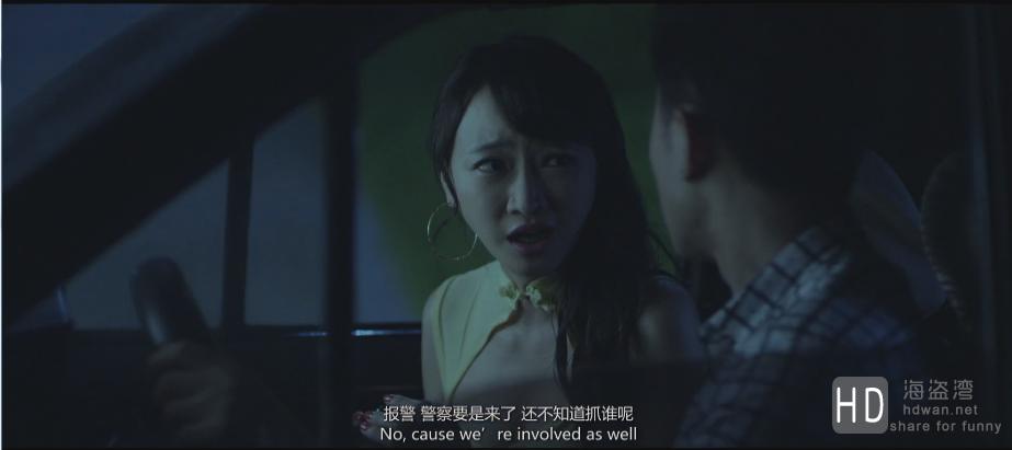 [2014][大陆][喜剧][分手木马计/分手木马][WEB-MKV/1.48G][国语中字][1080P]