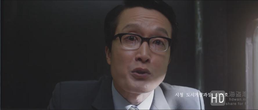 [2015][韩国][动作][江南1970][HDRip-MP4/2.04G][字幕更新]