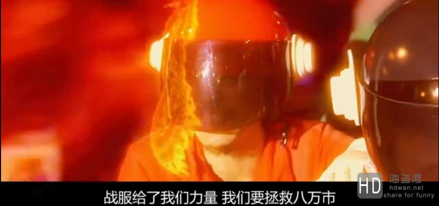 [2014][日本][动作][关八战队2/关8战队2][BD-RMVB/1.09GB][中字][高清720P版]