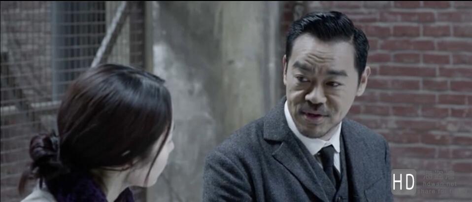 [2012][中国][动作大片][消失的子弹][高清720P/HD-RMVB/1.14GB][国语中字]