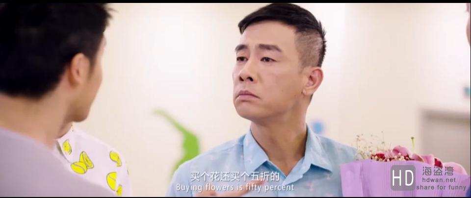 [2015][大陆][喜剧][将错就错][喜剧/爱情][HC-MP4/624MB][国语中字][4.30更新720P/HD-MP4/682MB]