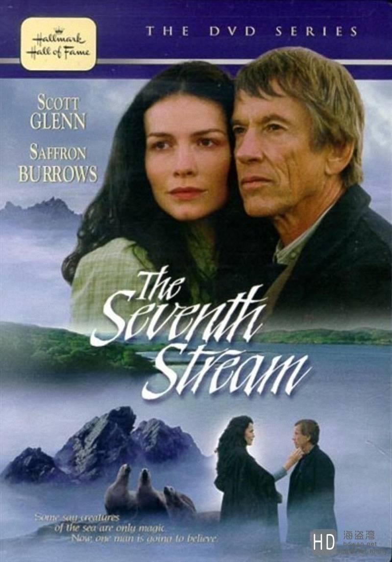 [2001][欧美][奇幻][第七潮/The Seventh Stream.2001][DVD/701M] [英语中字]